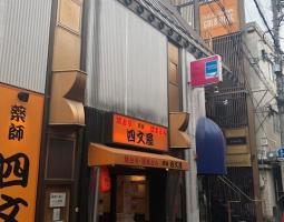 new:東門ゴールドビル外観